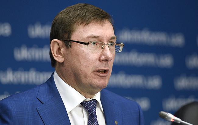 """""""Для меня это было бы самым трудным решением"""", - Луценко сделал важное заявление относительно экстрадиции Саакашвили"""