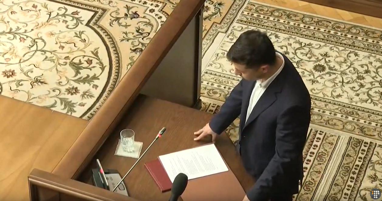 Украина, Конституционный суд, Зеленский, Судьи, Заявление.
