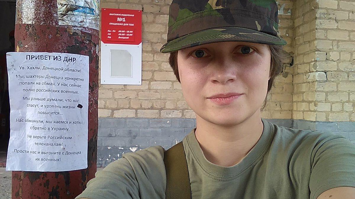 """""""Мы каемся и хотим обратно в Украину"""", – шахтеры Донецка умоляют о помощи. Опубликовано знаковое обращение - кадры"""
