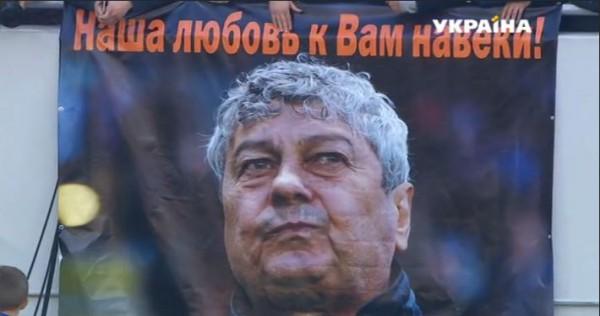 фк шахтер 80 лет
