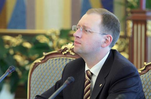На нужды АТО выделят 9,1 миллиарда гривен