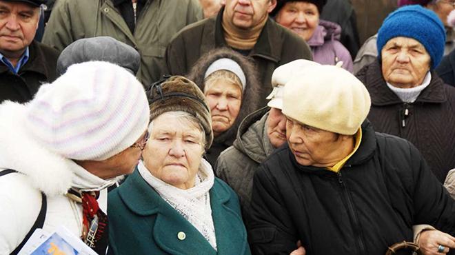 Рада, пенсионный возраст, повышение, закон