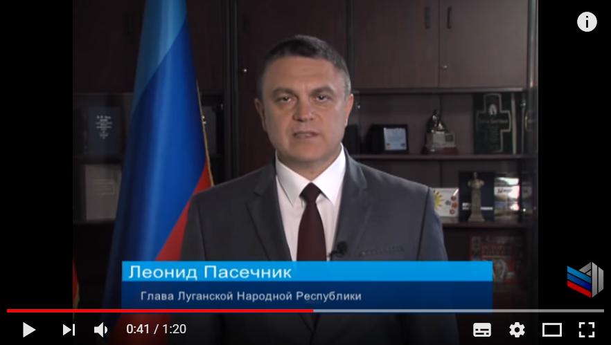 """Главарь """"ЛНР"""" Пасечник угрожает утопить Украину в крови: опубликовано видео о начале новой войны"""