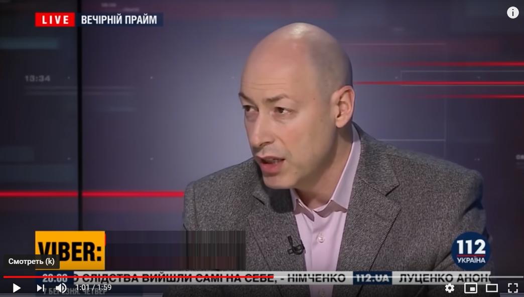 """""""Возвращение"""" Саакашвили в Украину: Гордон рассказал, что произойдет уже завтра вечером"""