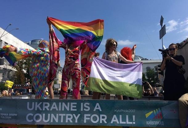 """""""Мы пришли, чтобы в Украине стало легче дышать"""", - травести-дива назвала главную цель ЛГБТ-парада в Киеве (кадры)"""
