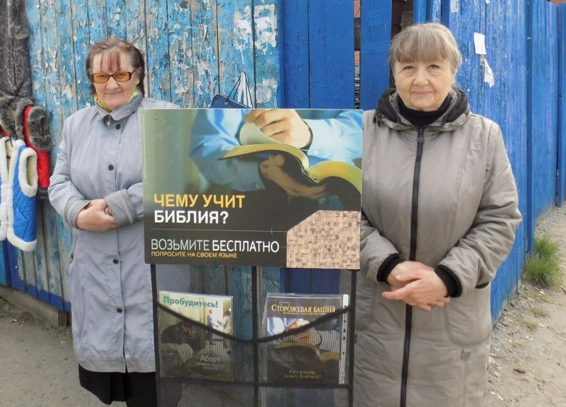 """В России запретили """"Свидетелей Иеговы"""". Теперь их заменят свидетелями Путина и Гундяева?"""