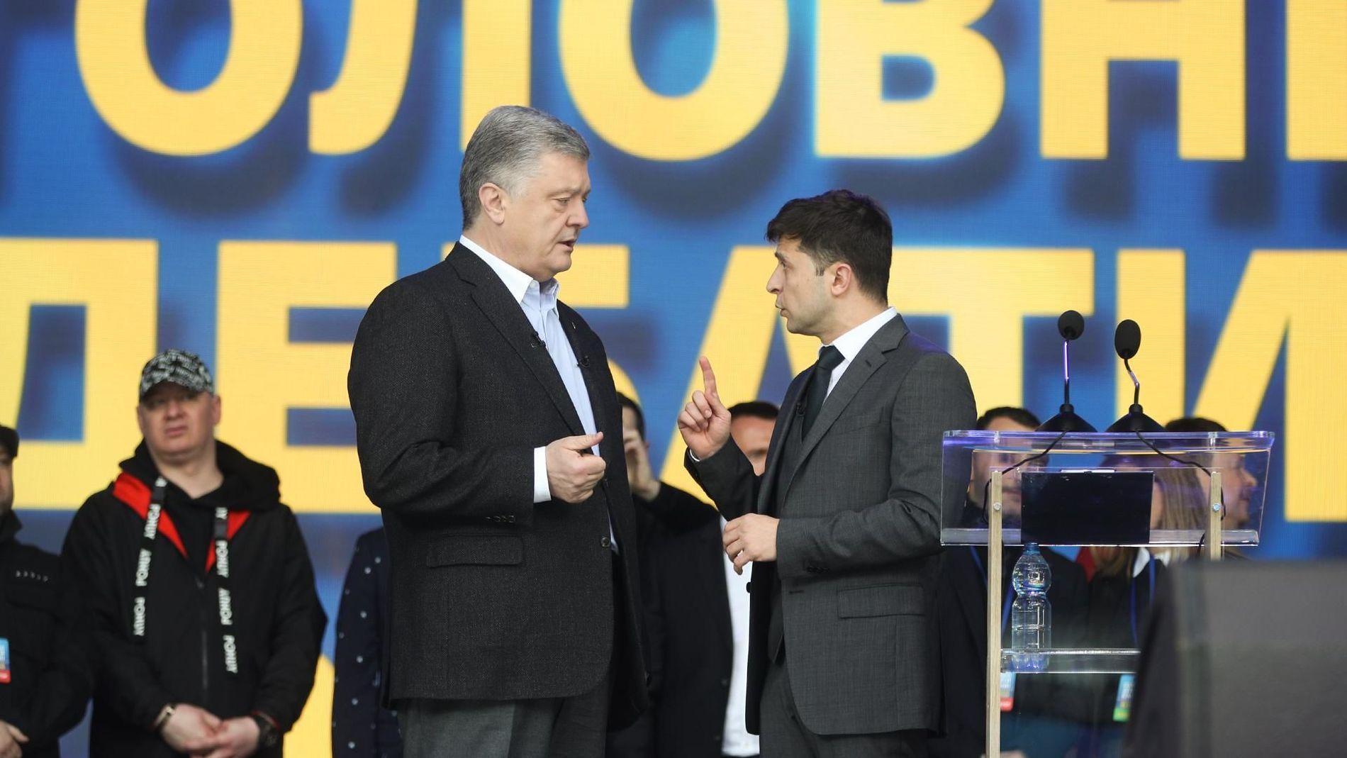 Украина, Политика, Зеленский, Порошенко, Юнкер, Еврокомиссия