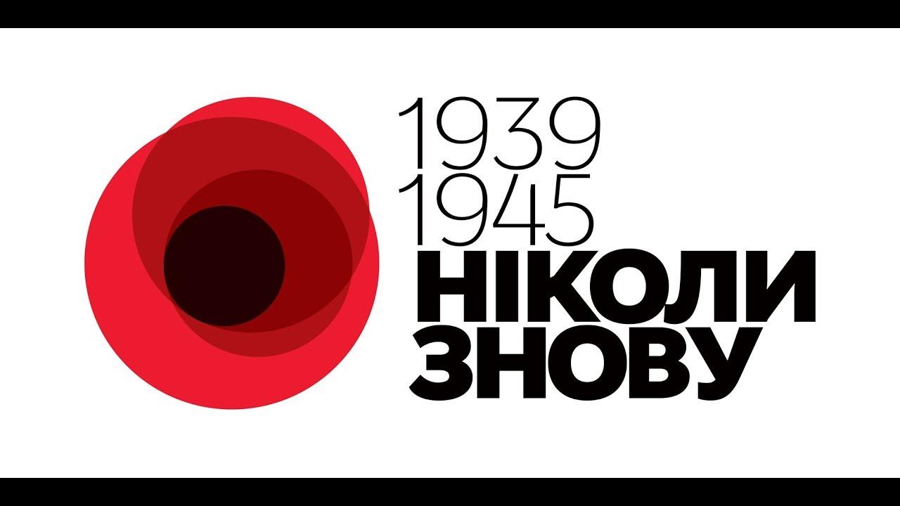 Порошенко, Украина, общество, политика, война, 8 мая, 9 мая, день памяти, мероприятия