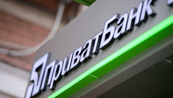 Возврат ПриватБанка Игорю Коломойскому: экономист дал прогноз и оценил все шансы олигарха