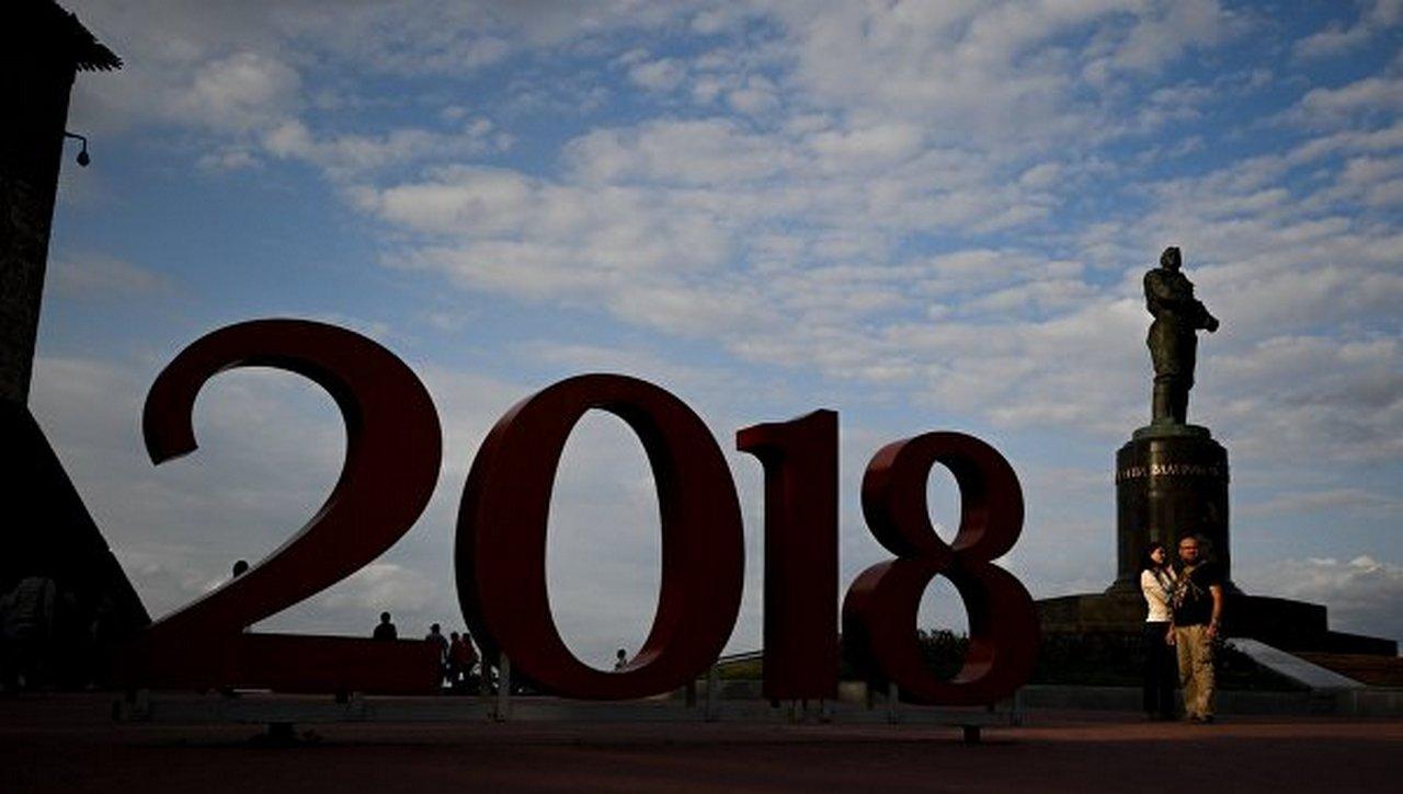 ЧМ-2018 по футболу в Украине не будет – подробности