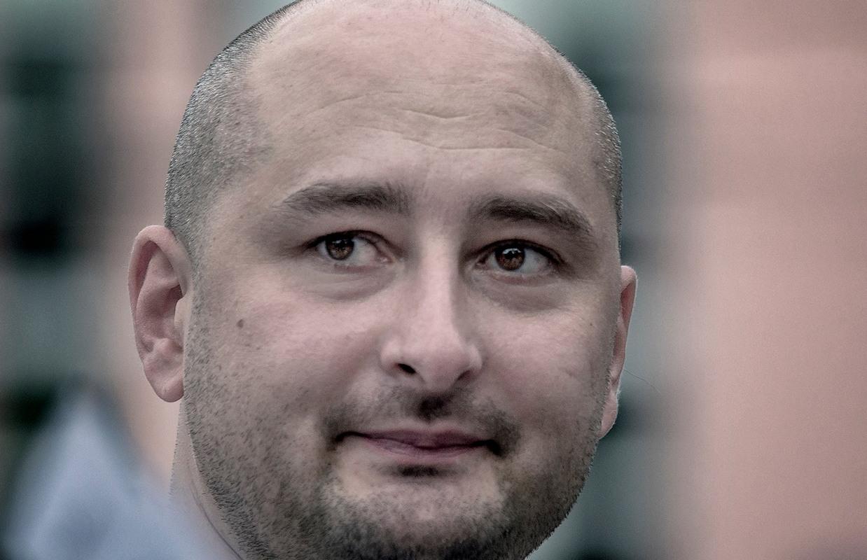 Аркадий Бабченко погиб: полиция выступила с первым заявлением