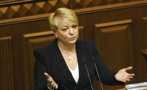 Глава НБУ Гонтарева розповіла про погрози зі сторони олігархів