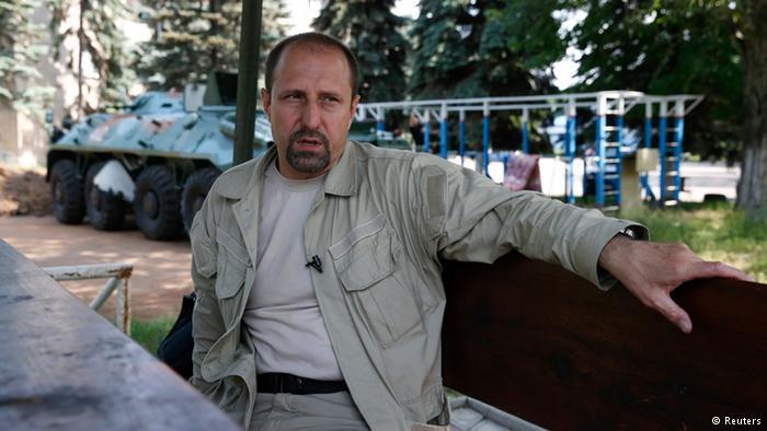 Reuters 23 июля обнародовало аудиозапись интервью Ходаковского о «Буке» у ополченцев