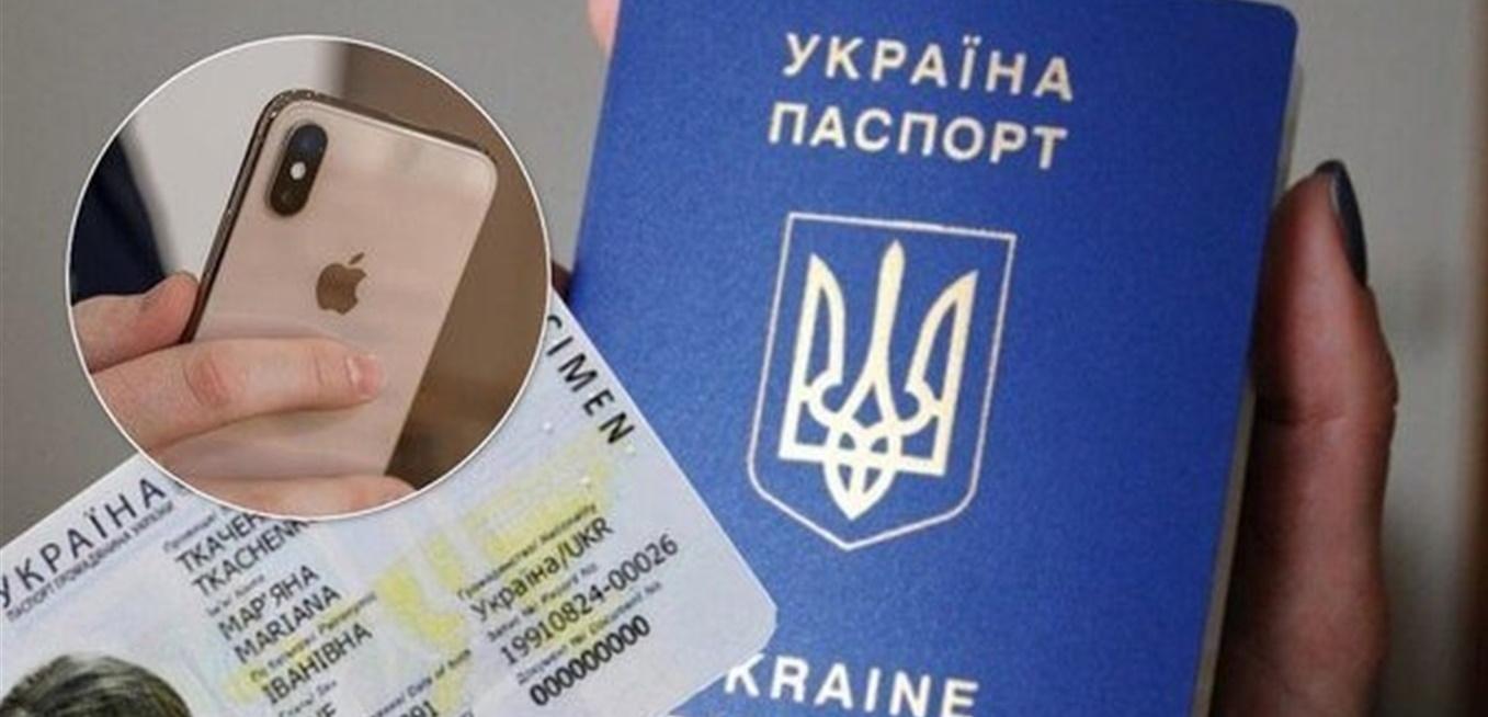 """В Украине хотят """"привязать"""" электронную почту к паспорту гражданина: законопроекты поданы в Верховную Раду"""
