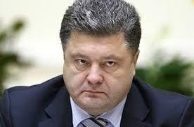 Как  Порошенко встречали в Минске. Видео