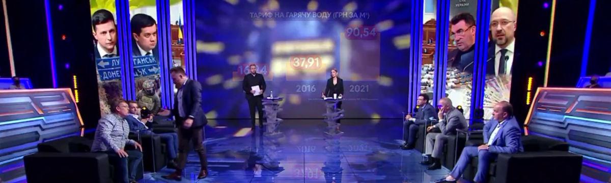 """Камельчук и Розенко чуть не подрались в прямом эфире: """"Скажи """"спасибо"""", что не ввалил"""""""