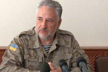 Перед отставкой высказал все: Жебривский признался, что считал жителей Донетчины националистами