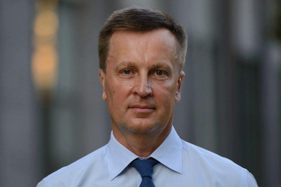 """""""Точно не стоит сомневаться"""", - Наливайченко сказал, чего Украине стоит ожидать от встречи Байдена и Путина"""