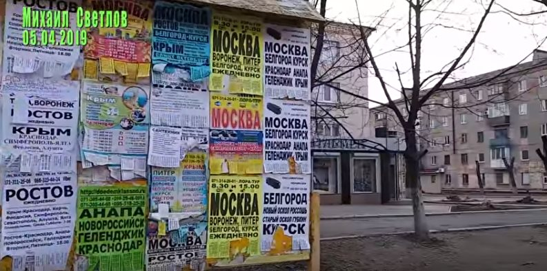 """""""Мы в отчаянии"""", - житель Горловки поделился новым видео, снятым с риском для жизни в оккупации, - кадры"""