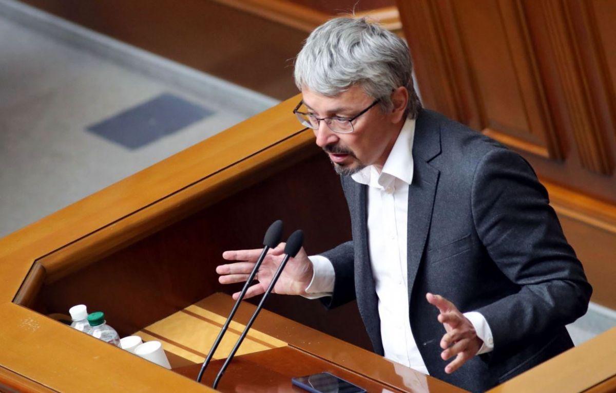 Экс-сотрудник Коломойскго Ткаченко стал министром культуры и информполитики
