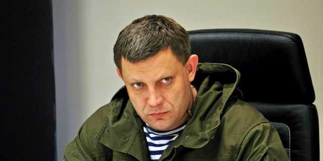 """Захарченко смог выжить? В ОБСЕ удивили неожиданным заявлением о ликвидации главаря """"ДНР"""""""