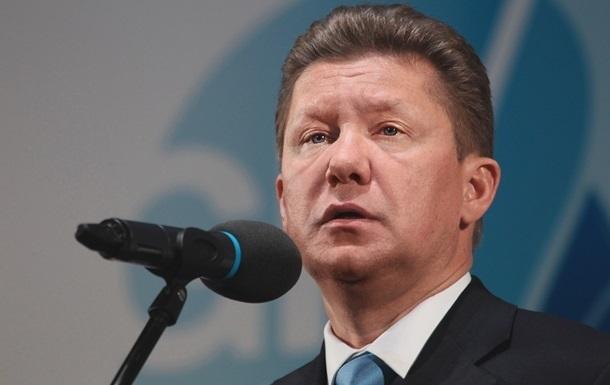 Россия отказывается в дальнейшем кредитовать Украину при оплате газа, - Миллер