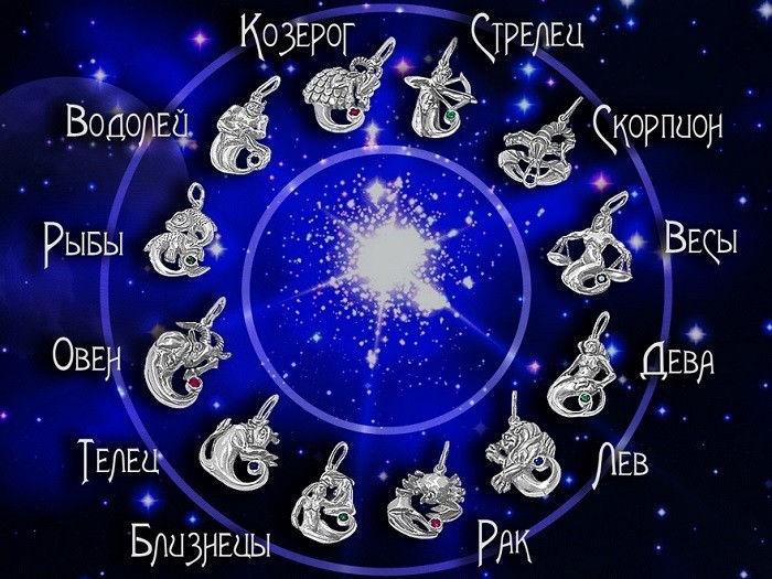 Гороскоп на магический день 14 марта: знаки  Зодиака, которые ждет лучший день месяца