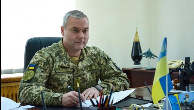 """""""Путину широкомасштабная война невыгодна"""", - Наев прокомментировал возможность эскалации войны на Донбассе"""