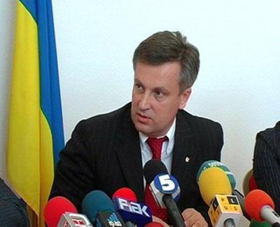 Глава СБУ: ополченцы готовили почву для вторжения России 18 июля