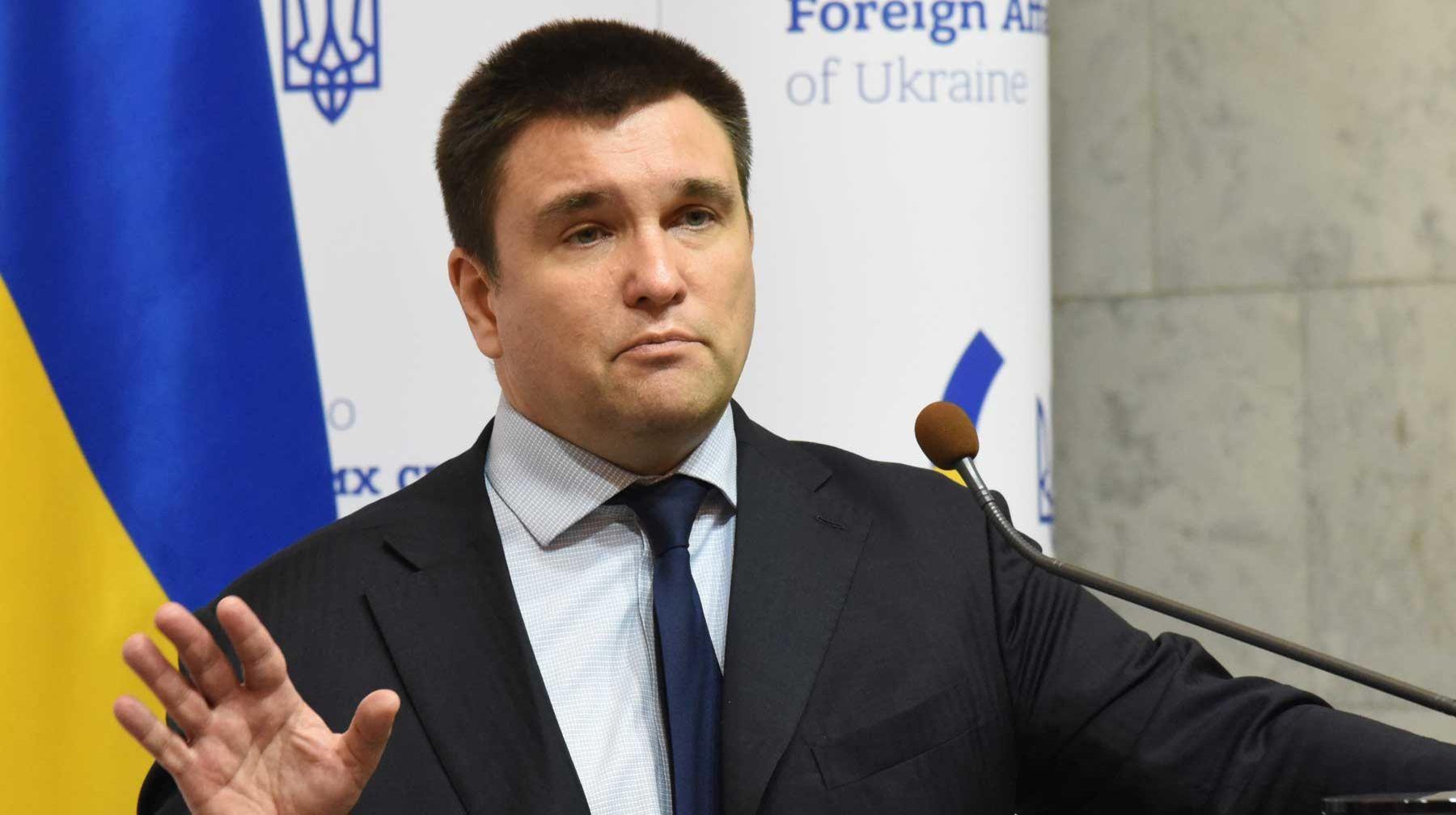 Украина, МИД, Политика, Климкин, Увольнение, Отпуск.