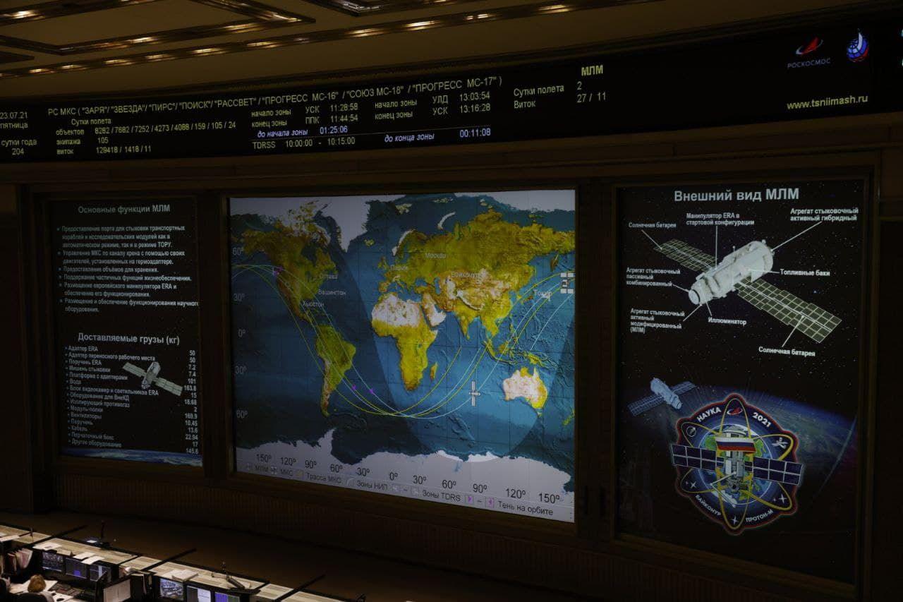 """Присоединение модуля """"Наука"""" к МКС под угрозой - в NASA рассказали о проблеме, о которых молчит РФ"""