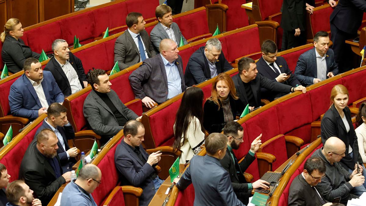 """""""Нашли решение"""", - в """"Слуге народа"""" пояснили, когда примут """"антиколомойский"""" законопроект"""