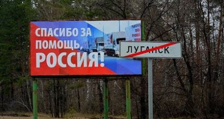 """""""Я сразу тебя узнал"""", - исповедь блогера из оккупированного Луганска"""