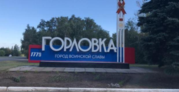 """Житель Донецка показал фото вымирающей Горловки: """"Молодежь бу**ет, здесь такая же безнадега, как  в Луганске"""""""