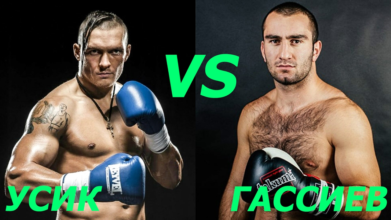 Украина и Россия встретятся в финале боксерской Суперсерии: после тяжелого нокаута россиянин Гассиев вышел в финал и ждет Усика - кадры