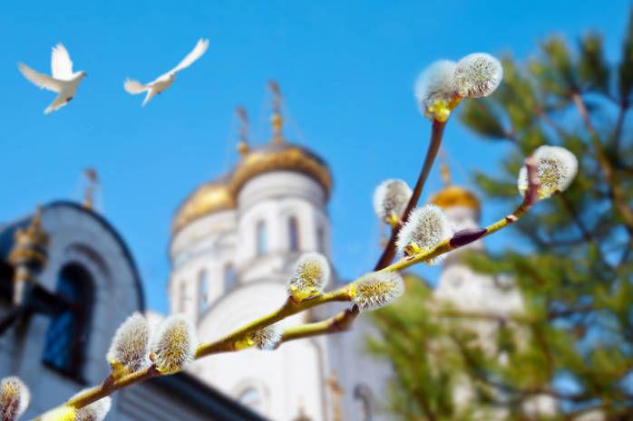 Вербное воскресенье – 2021: история, традиции и значение праздника
