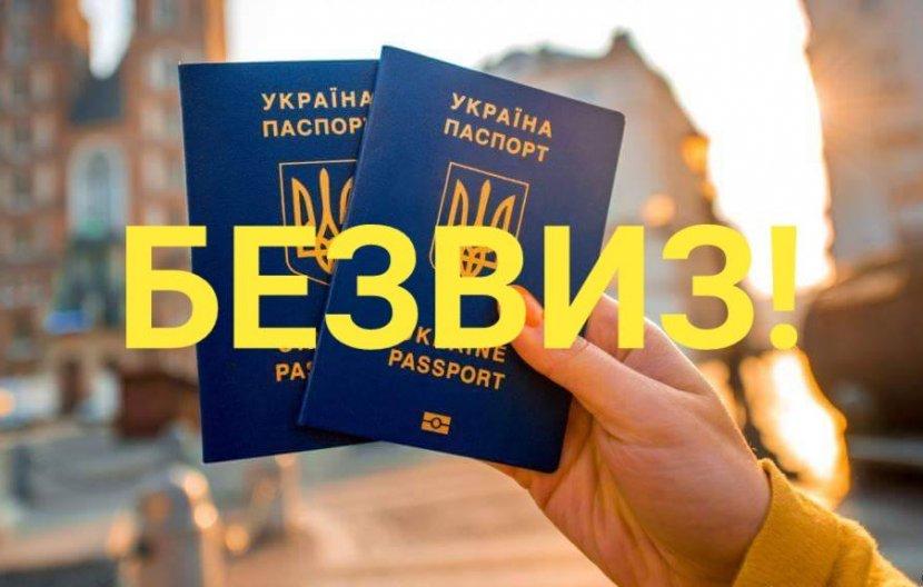 """""""Через 2 года нас ждут кардинальные изменения"""", - Климкин анонсировал резкое увеличение безвизовых стран для украинцев"""