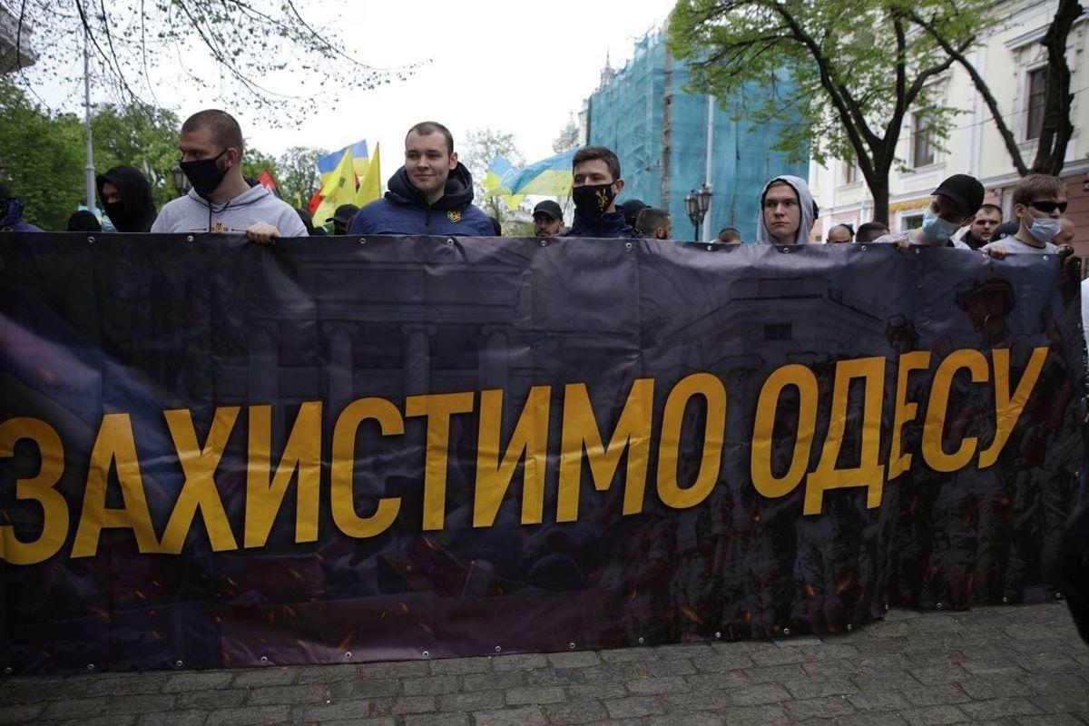 Марш защитников в Одессе: тысячи патриотов прошли маршем в годовщину трагедии 2 мая