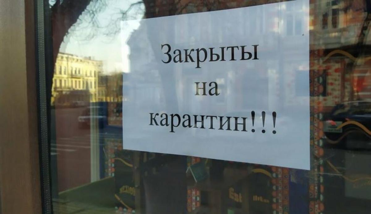 Карантин выходного дня не дал ожидаемого результата - глава МОЗ Степанов