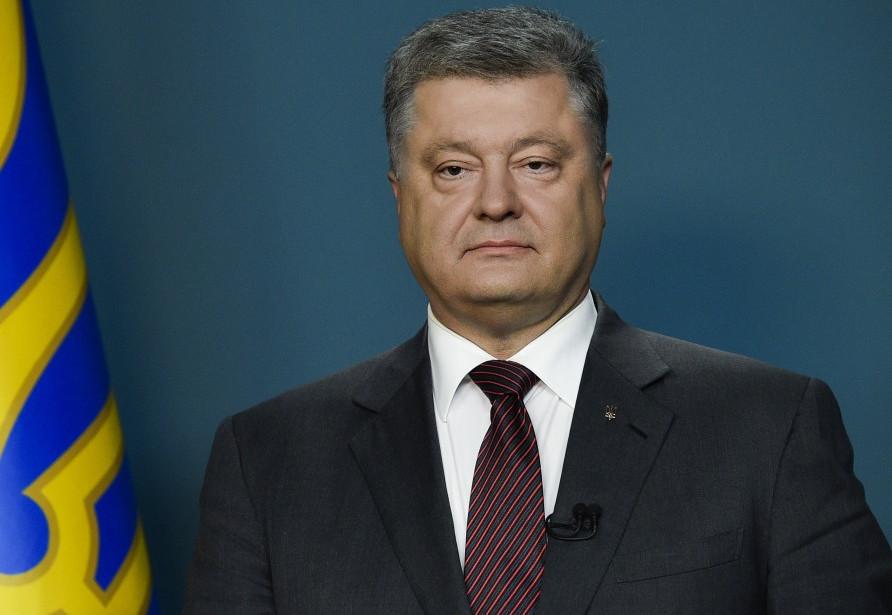 порошенко, трибунал, украина, азов, агрессия, россия