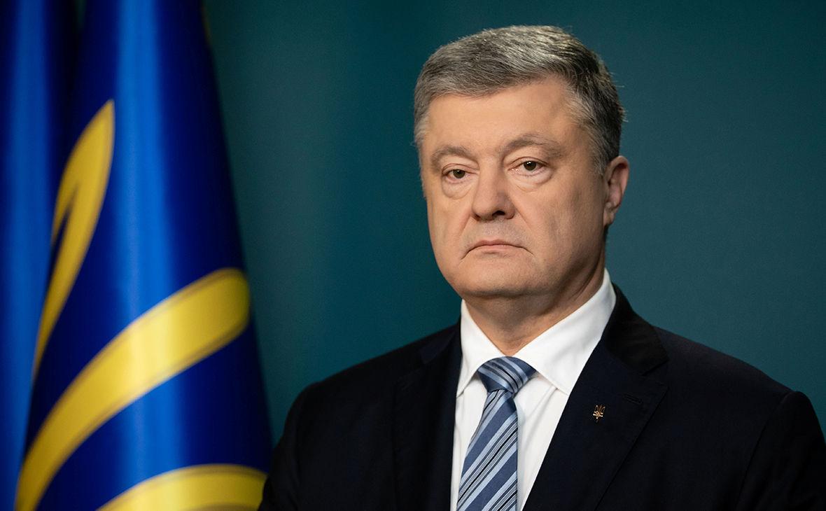 """Порошенко озвучил свою версию отказа США от санкций против """"Северного потока - 2"""""""
