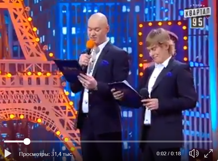 """Циничная шутка """"Квартала 95"""" Зеленского об украинской армии возмутила Украину: видео вызвало крупный скандал в соцсетях"""