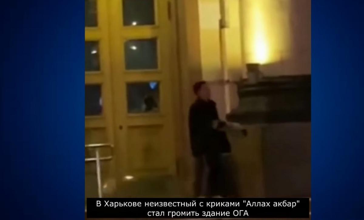 """В Харькове неизвестный с криками """"Аллах акбар"""" стал громить здание ОГА"""