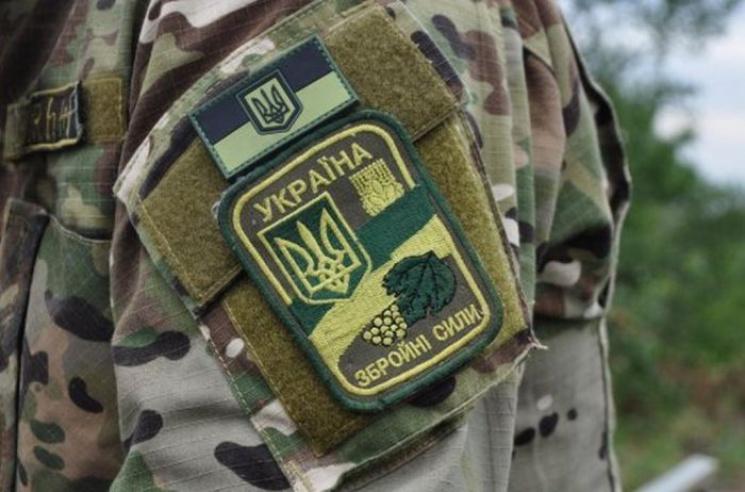 новости, война, Донбасс, ООС, АТО, ВСУ, армия Украины, погиб, смертельное ранение, Герой Украины, Евгений Керичанин