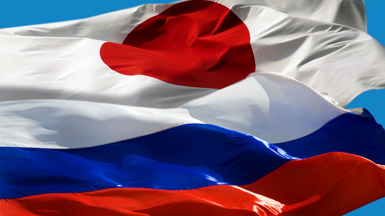 """Япония и Россия снова обменялась """"ядовитыми стрелами"""" - СМИ назвали причину"""