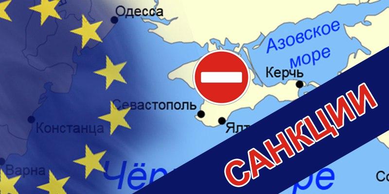 Готовы ли лидеры стран ЕС продлить экономические санкции в отношении России? Туск сделал официальное заявление