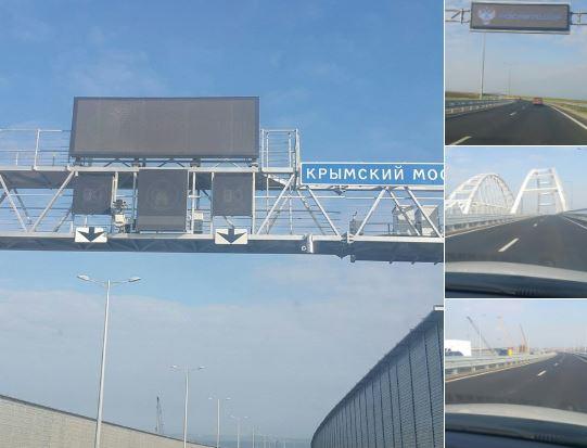 """""""Путин уехал, и цирк закончился"""", - Сеть развеселили кадры с """"тучей"""" туристов на Крымском мосту"""
