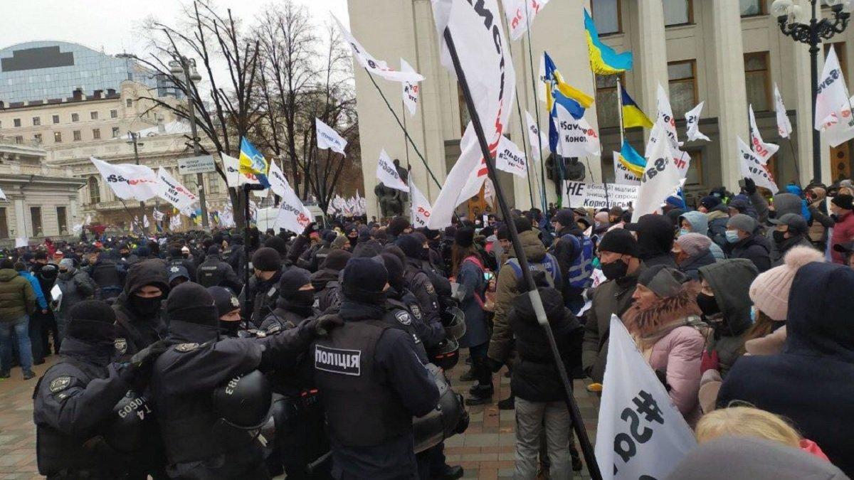 Протест под Верховной Радой: полиция и Нацгвардия перешли в усиленный режим