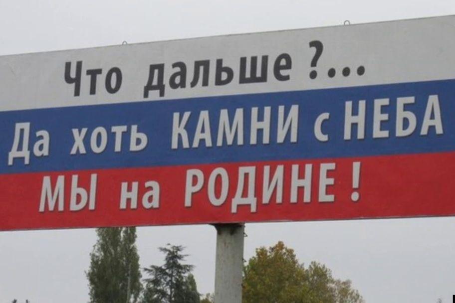 """Бизнесмены Крыма предъявили претензии Путину: """"Вы нам гарантировали в 14-м году"""""""