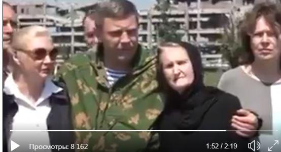 Кадры для Путина: Захарченко и вдовы убитых в аэропорту Донецка россиян фотографируются на фоне руин ДАПа